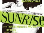 『SUNRISE』2019年12月21日(土) at 下北沢 Basement Bar