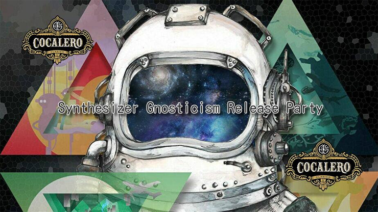 "『CD HATA × KOYAS × idealsolution ""Synthesizer Gnosticism"" Release Party』2019年12月1日 (日) at 代官山Débris"