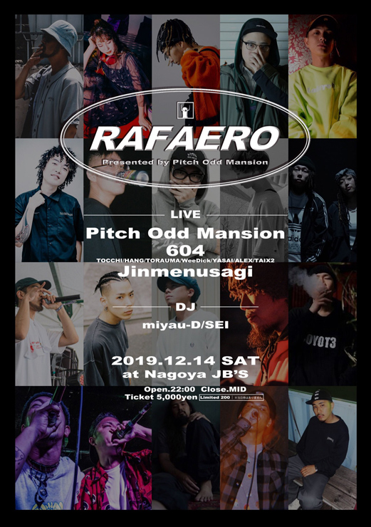 Pitch Odd Mansion主催「RAFAERO」