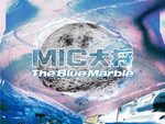 MIC大将 – 1st Album『The Blue Marble』Release