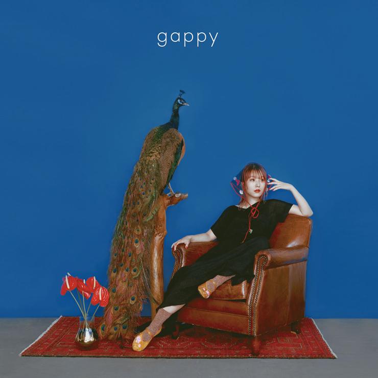 おかもとえみ - 1stアルバム『gappy』のアナログ(LP)化が決定。