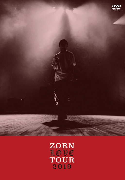 ZORN - LIVE DVD『LOVE TOUR』Release