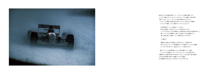 1987年から27年間のF1の記憶をまとめた写真集『500GP』著者:熱田 護