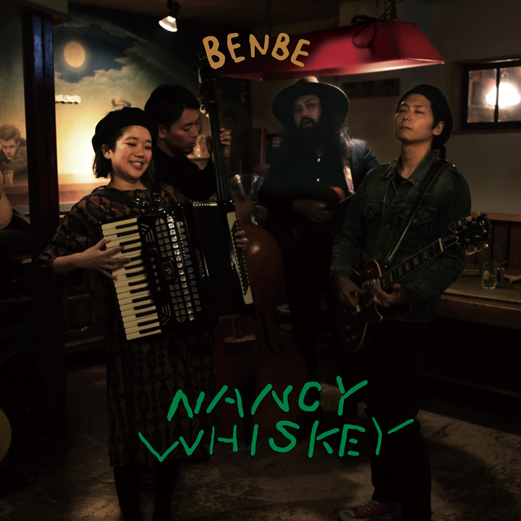 BENBE - 7インチ『NANCY WHISKEY』Release