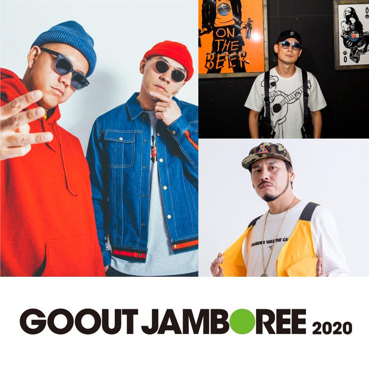 GO OUT JAMBOREE 2020