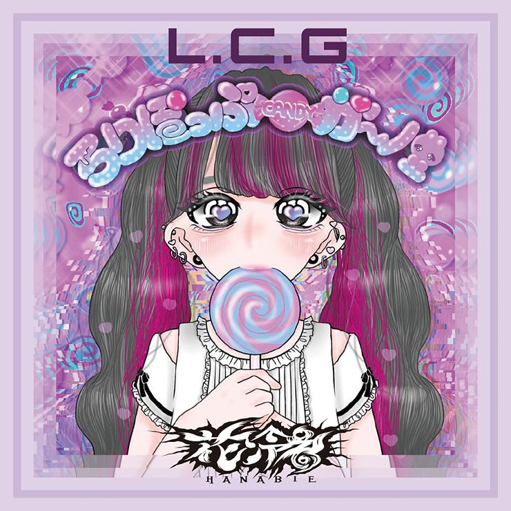 花冷え。 - New Single『L.C.G』デジタルリリース