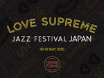 『LOVE SUPREME JAZZ FESTIVAL JAPAN 2020』2020年5月9日(土)10日(日)at 東京・豊洲PIT & MIFA Football Park