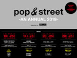 pop & street AN ANNUAL 2019