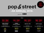 『pop & street AN ANNUAL 2019』2019年12月14日(土)~25日(水)at 原宿 特設会場ANNEX(神六・再開発エリア)