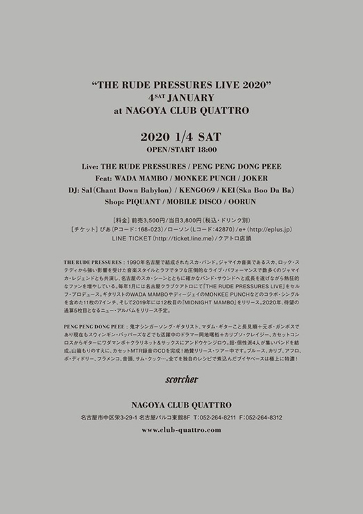 THE RUDE PRESSURES LIVE 2020 In NAGOYA CLUB QUATTRO
