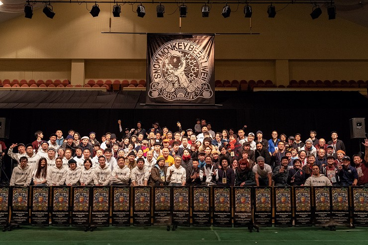 『SNOW MONKEY BEER LIVE 2020』2020年3月20日(金・祝)21(土)at 長野県 志賀高原総合会館 98 ホール