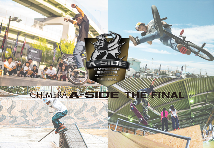 『CHIMERA A-SIDE THE FINAL』2020年1月25日(土) 26日(日) at  愛知県国際展示場 Aichi Sky Expo