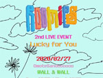 Roomies – 2nd LIVE『Lucky for You』2020年2月27日(木) at 表参道 WALL&WALL ~ゲストライブに高野寛の出演が決定~