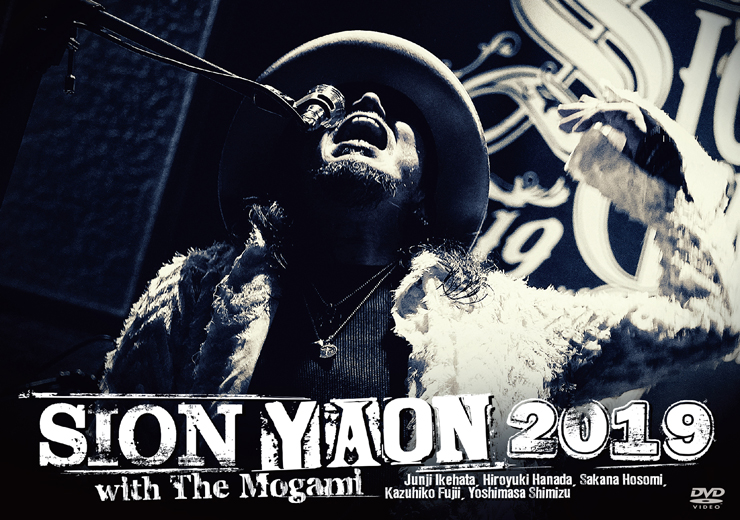 SION - LIVE DVD『SION YAON 2019 with THE MOGAMI』Release