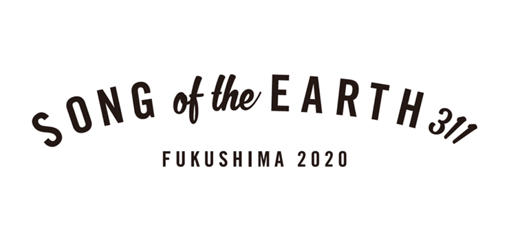 SONG OF THE EARTH 311 - FUKUSHIMA 2020 -
