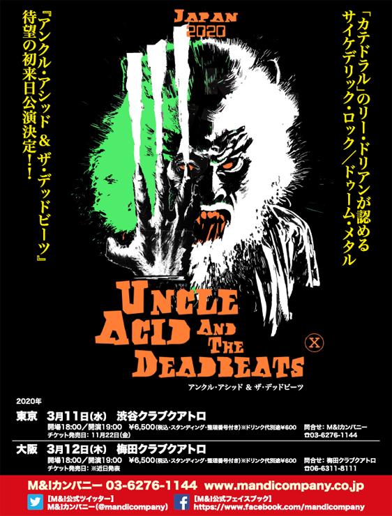UNCLE ACID & THE DEADBEATS Japan Tour 2020