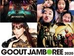 『GO OUT JAMBOREE 2020』2020年4月10日(金)11日(土)12日(日)at 静岡 ふもとっぱら キャンプ場 ~第2弾アーティスト発表~