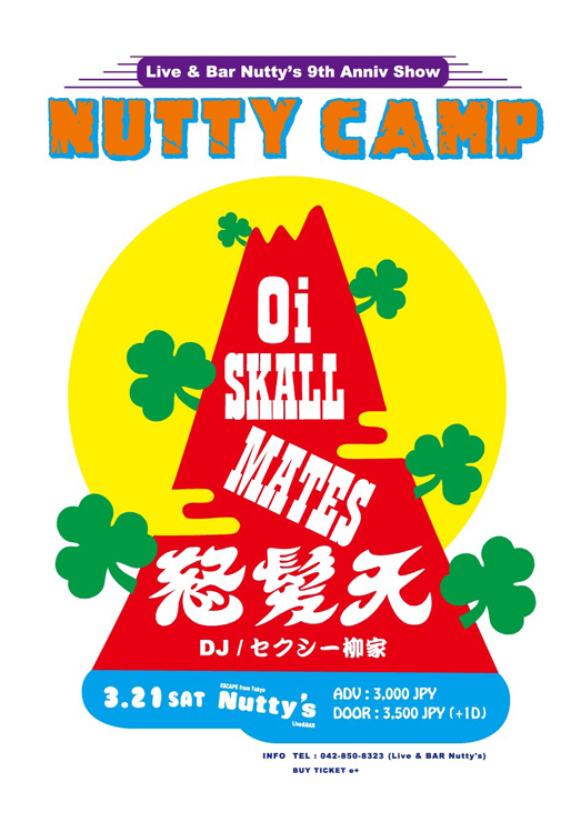 『Live & BAR Nutty's 9th Anniversary SHOW Nutty Camp』2020年3月21日(土)at 町田 Live & BAR Nutty's
