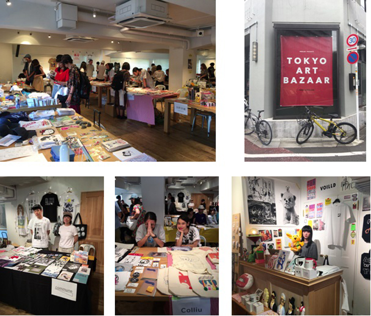 TOKYO ART BAZAAR