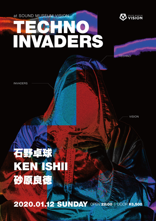 『TECHNO INVADERS』2020年1月12日(日)at 渋谷 SOUND MUSEUM VISION