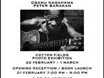 """『長濱治&ピーター・バラカン """"Cotton Fields"""" 出版記念 写真展』2020年2月22日(土)~3月1日(日)at 渋谷 BOOKMARC"""