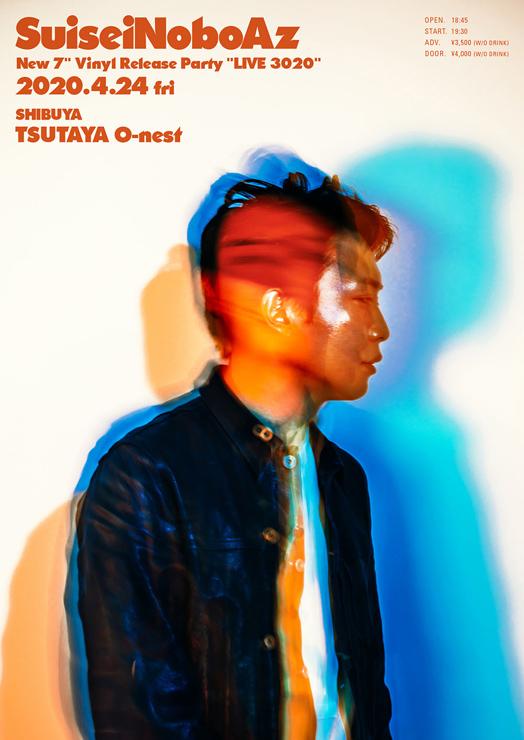 """SuiseiNoboAz New 7"""" Vinyl Release Party 『LIVE 3020』"""