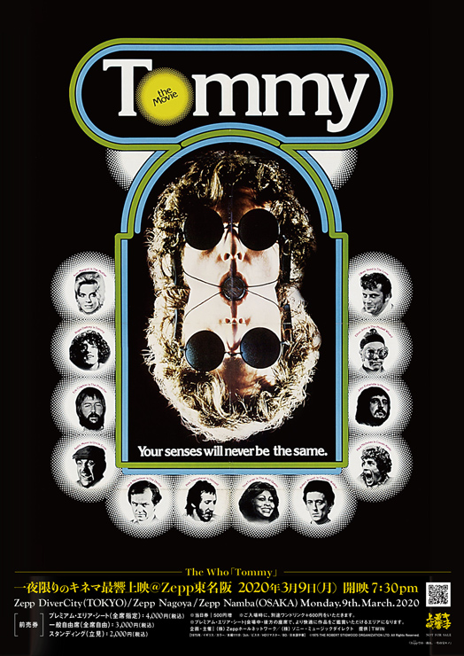 The Who ロックオペラ『Tommy』一夜限りのキネマ最響上映@Zepp東名阪 - 2020年3月9日(月) Zepp DiverCity/Zepp Nagoya/Zepp Namba