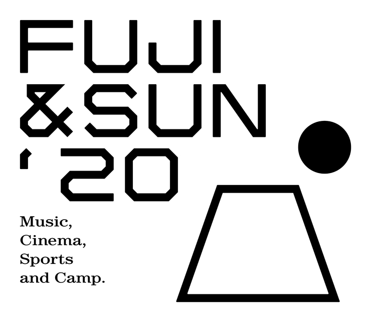 『FUJI & SUN '20』