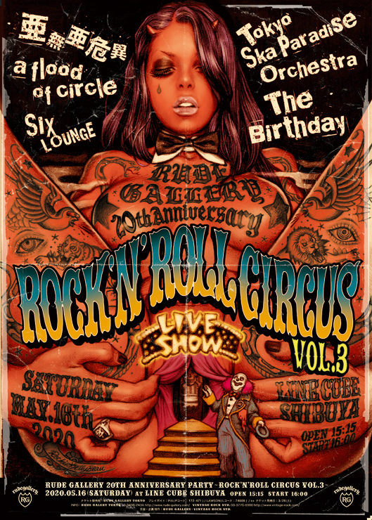 RUDE GALLERY 20th Anniversary Party『ROCK'N'ROLL CIRCUS VOL.3』2020年5月16日(土) at LINE CUBE SHIBUYA