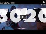 SuiseiNoboAz『3020』MUSIC VIDEO