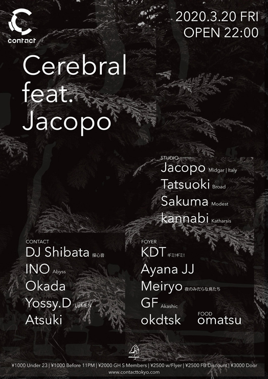 『Cerebral feat. Jacopo』2020年3月20日(金)at 渋谷 Contact