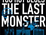 MONSTER TAI-RIKU – ラストアルバム『Too Hot Blues〜The Last MONSTER〜』配信リリース