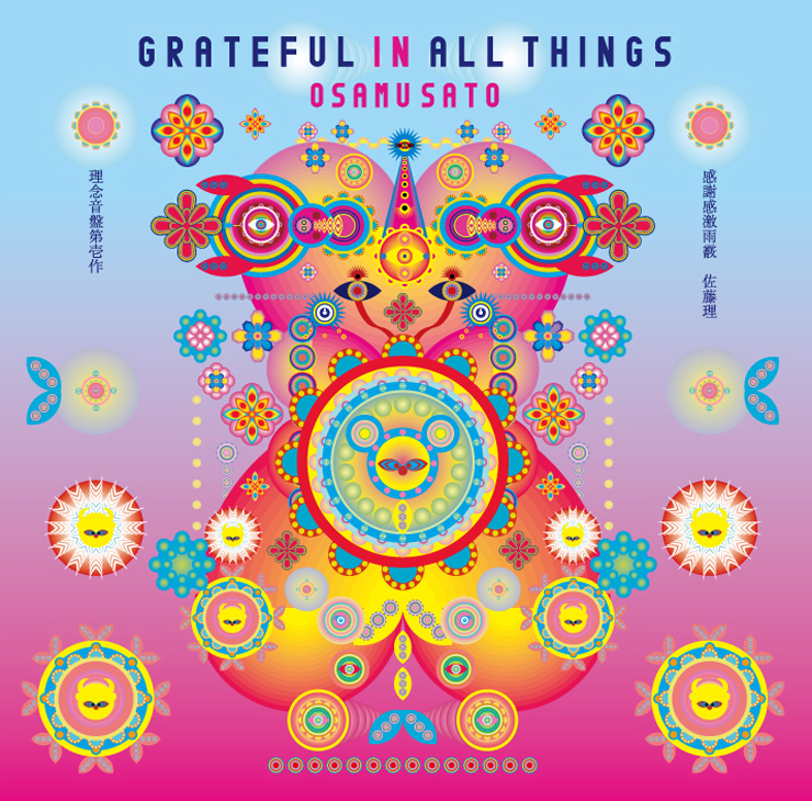OSAMU SATO - New Album『GRATEFUL IN ALL THINGS(感謝感激雨霰)』Release