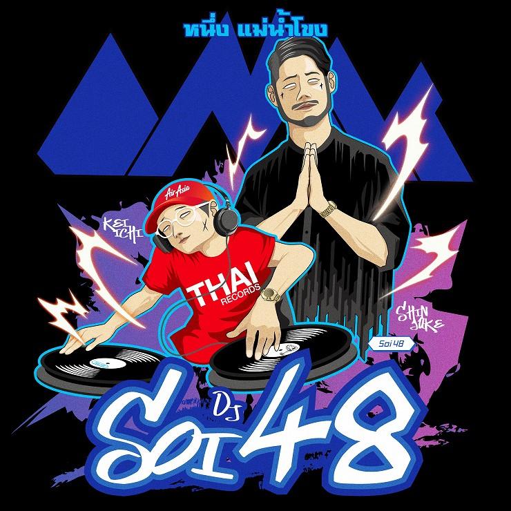 Soi48 (OMK / ADM1317)