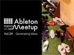 『Ableton Meetup Tokyo Vol.29』2020年3月20日(金・祝) at 三軒茶屋 Space Orbit