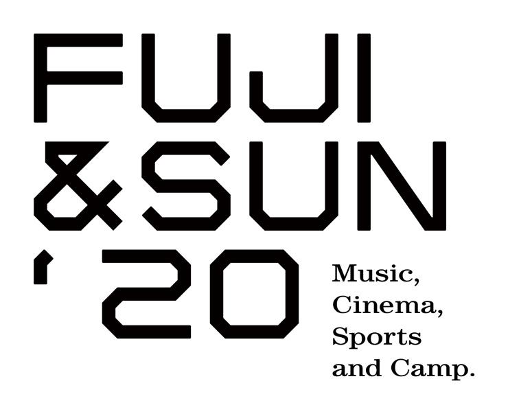 『FUJI & SUN '20』2020年5月16日(土) 17日(日)at 富士山こどもの国 ~アーティスト第三弾発表~