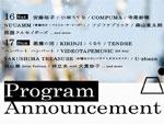 『FUJI & SUN '20』2020年5月16日(土) 17日(日)at 富士山こどもの国 ~アーティスト出演日発表~