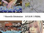 『-Nouvelle Generation- 次代を担う作家展』2020年3月25日(水)~3月31日(火) at 大丸心斎橋店 本館8階 アールグロリュー ギャラリー オブ オーサカ