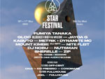 『STAR FESTIVAL 2020』2020年 5月16日~17日(月) at スチールの森京都 ~追加出演アーティスト発表~