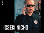 Cyprus – New Single『ISSEKI NICHO』Release