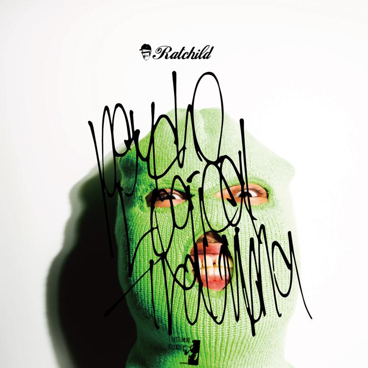 Ratchild - New Single『Psycho Logical Trauma』Release & MV公開
