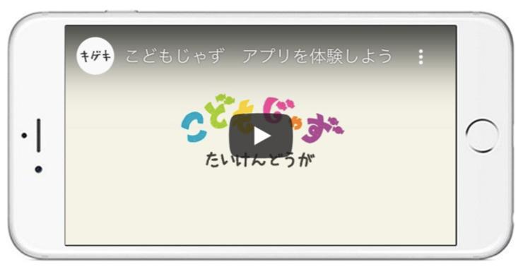 シンガーソングライターROCOが童謡をJAZZアレンジした『こどもじゃずアプリ』無料配信