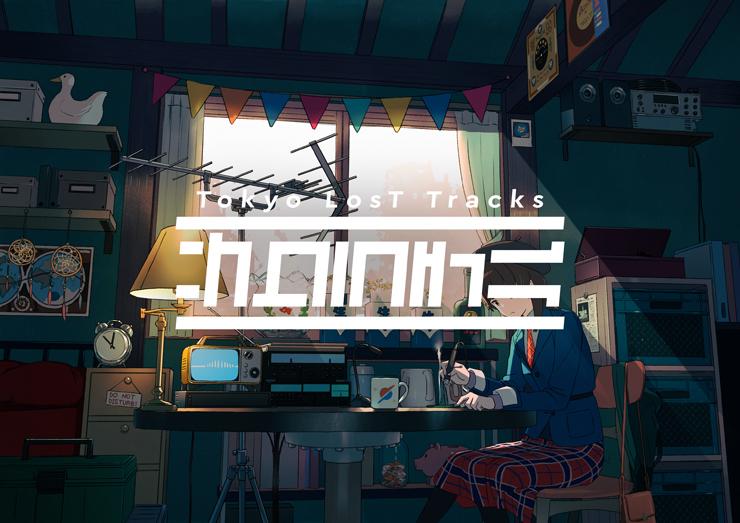 Lo - Fi Beats チャンネル「Tokyo LosT Tracks - サクラチル -」DJ Mitsu the Beatsによる新曲を追加。他キュレーターとして Pistachio Studioも参加。