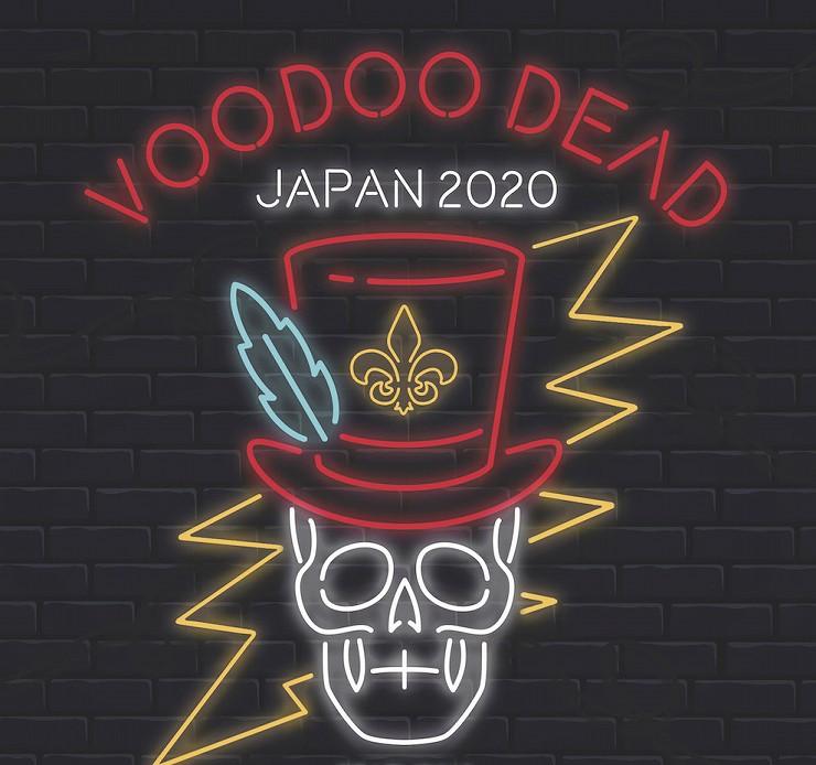 VOODOO DEAD