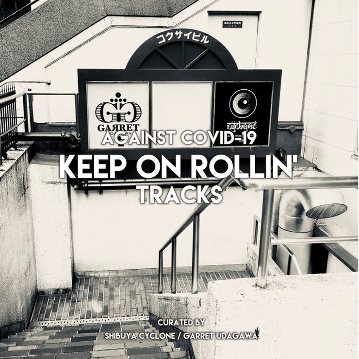 V.A. - SHIBUYA CYCLONE / GARRETE ドネーション・コンピレーション『KEEP ON ROLLIN' TRACKS』Release