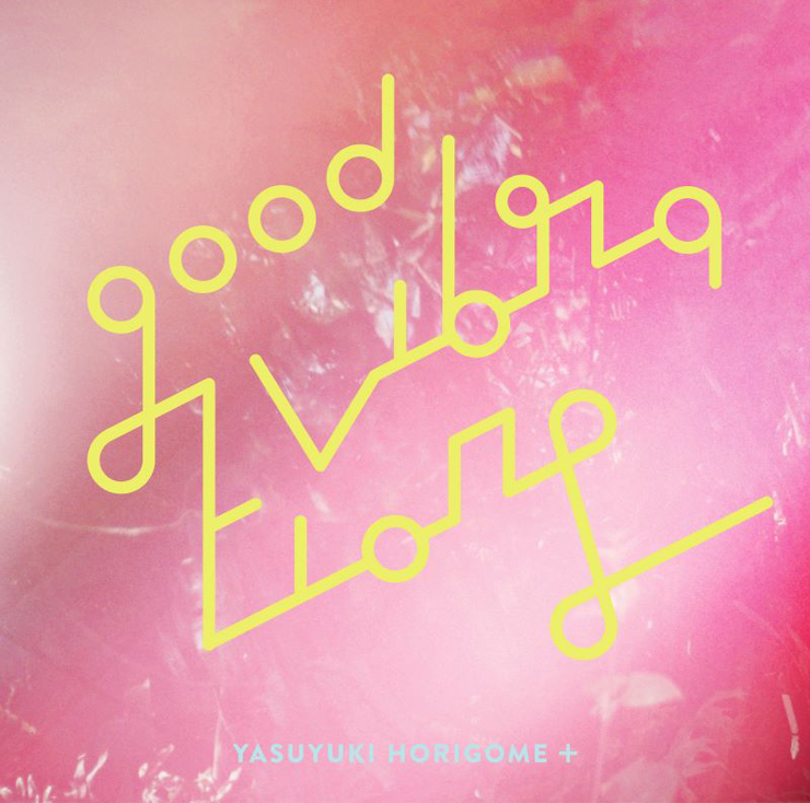 『GOOD VIBRATIONS 2』(CD)