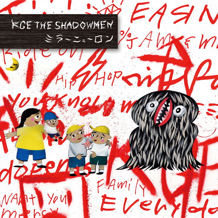 KGE THE SHADOWMEN- New Albuma『ミラーニューロン』Release