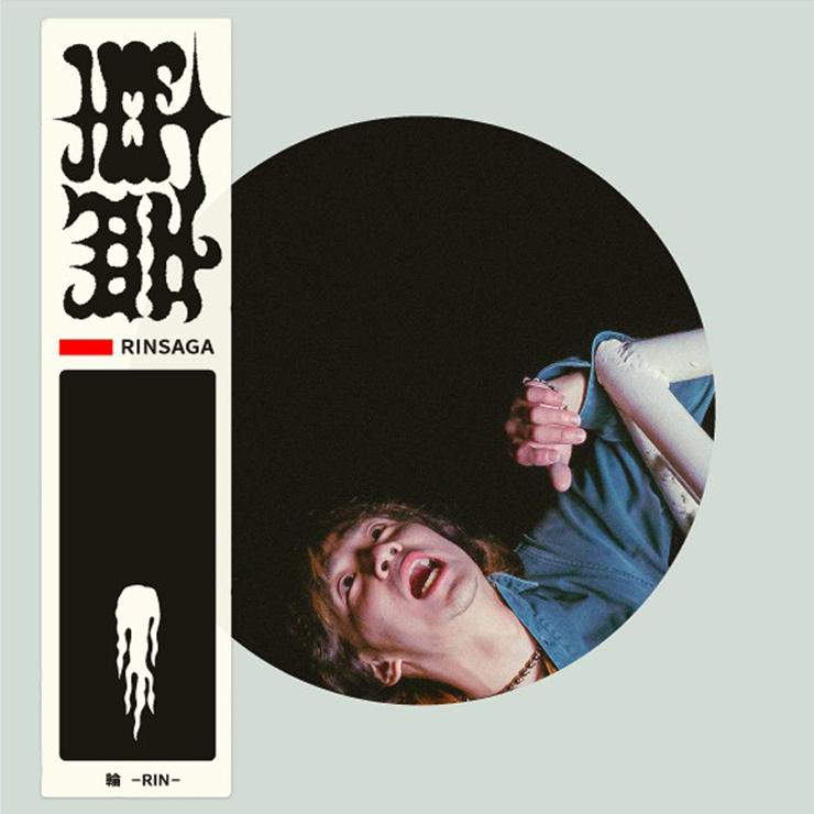 Rinsaga - 1st EP『輪』Release