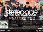 イタリアのポップパンクバンド:StereoAge - New Album『Feels Like Home』日本での配信リリースが決定。
