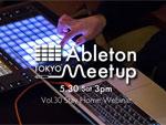 『Ableton Meetup Tokyo Vol.30 Stay Home Webinar』2020年5月30日(土) オンラインにてZOOMを使ったウェビナー形式で開催。